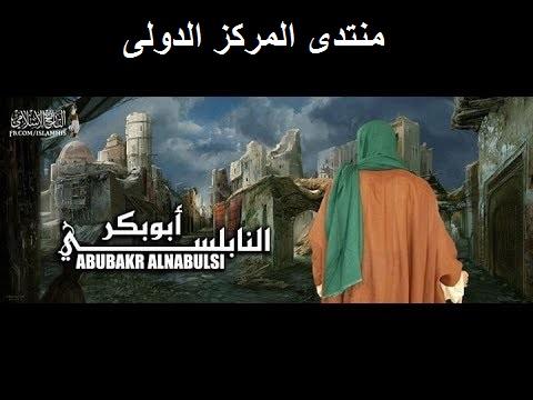 الامام الذي سلخ حيا!!! 49578010