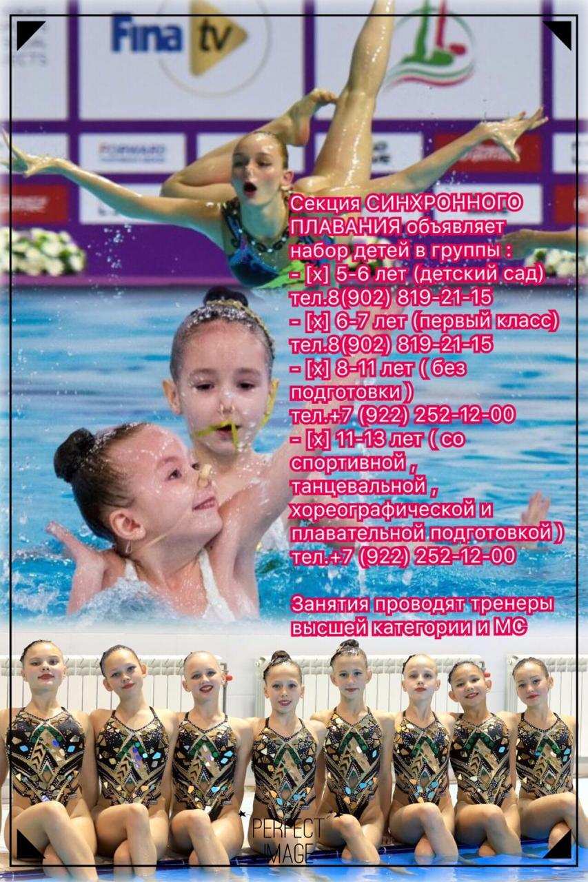 Спортивная секция для карапузика - посоветуйте! - Страница 44 Aaa_11