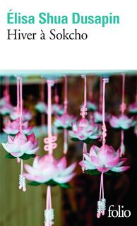 Orchideus    Produc10