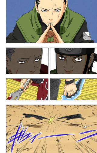 Hiashi o mais forte de konoha  - Página 2 0691010
