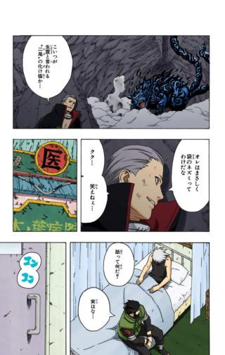 O que te deu mais raiva em Naruto? - Página 3 0761_210