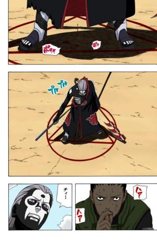 Hinata (atual) vs. Hidan - Página 4 0871_310