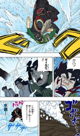 Kisame vs Hiruzen - Página 3 0941016