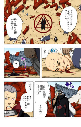 O que te deu mais raiva em Naruto? - Página 3 0971_211