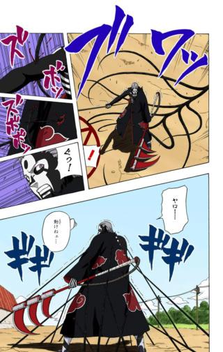 Hinata (atual) vs. Hidan - Página 4 1041010