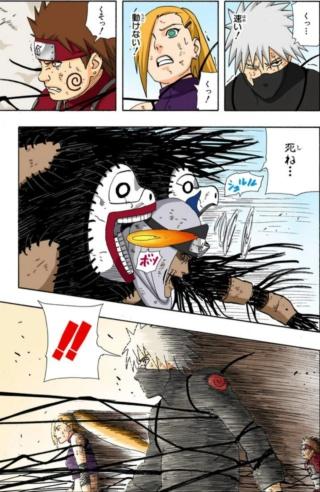 Kakuzu e Hidan vs Lee, Sakura, Kiba e Chouji 20190443