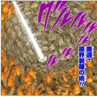 Ninjas que derrotariam os 3 Paths que Jiraya enfrentou! 20200212