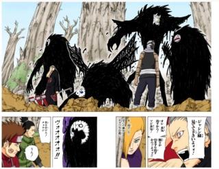 Chyio,mei e kurotsuchi vs hidan e kakuzu 20200238