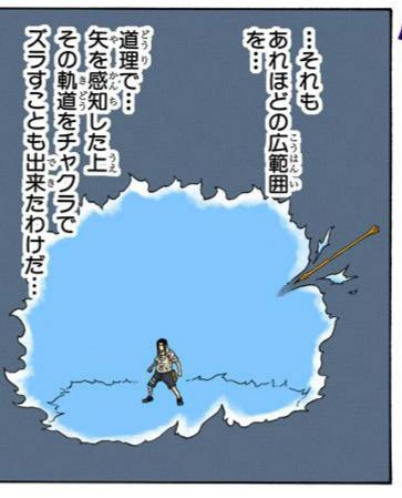 Momentos que a Tsunade e a Sakura esqueceram de usar emissão de Chakra - Página 3 20200813