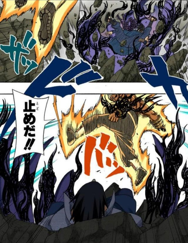 Sasuke vs Yondaime Raikage  20201016
