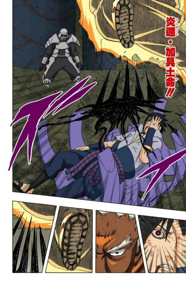 Sasuke vs Yondaime Raikage  20201017