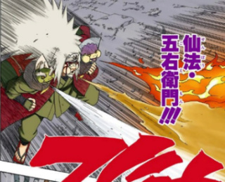 Itachi e Kisame vs Jiraya e Orochimaru - Página 2 Arte_s12