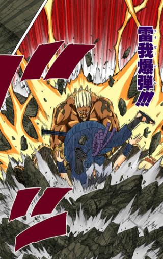Hiruzen vs Kira A - Página 3 Bomba_10