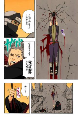 O que te deu mais raiva em Naruto? - Página 3 Hidan_29