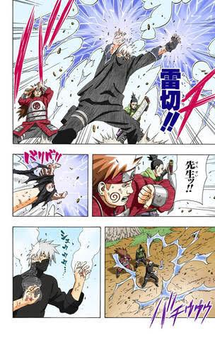 Sasori vence Kakuzu e eu posso provar! Image279
