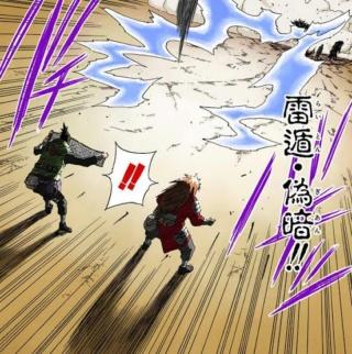 Sasori vence Kakuzu e eu posso provar! - Página 2 Image285
