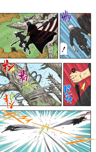Hinata (atual) vs. Hidan Img-2186
