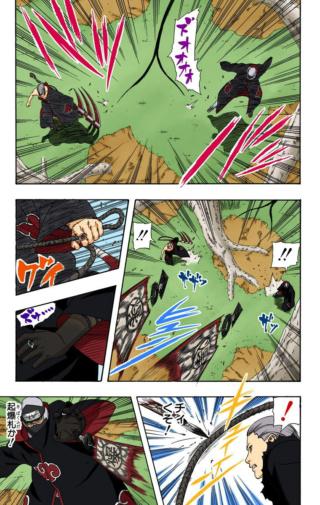 Top 10 em Taijutsu - Página 3 Img-2192