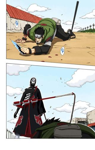 Hinata (atual) vs. Hidan - Página 5 Img-2210