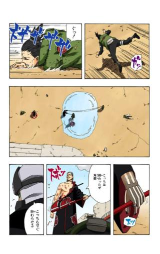 Hinata (atual) vs. Hidan - Página 5 Img-2211