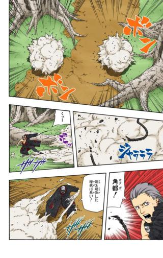 Hinata (atual) vs. Hidan - Página 5 Img-2213