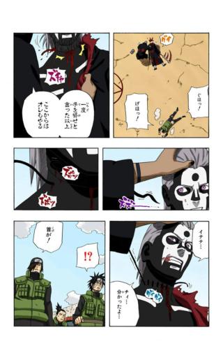 Hinata (atual) vs. Hidan - Página 5 Img-2215