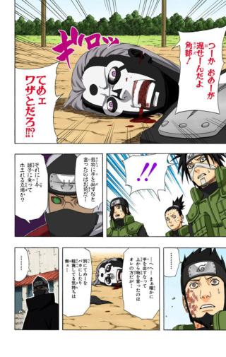 Hinata (atual) vs. Hidan - Página 5 Img-2216