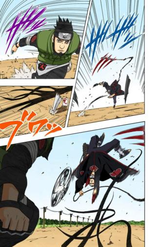 Hinata (atual) vs. Hidan - Página 5 Img-2218