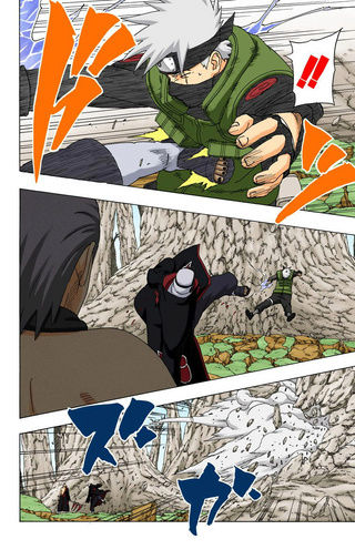 O Kakuzu pode vencer Kisame ! Img-2326