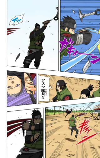 Hidan vs Mifune - Página 2 Img-2418
