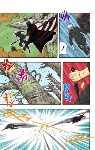 Kakashi Hokage vs Hidan Img-2421