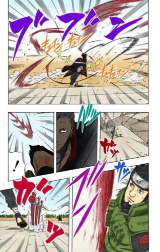 Kakashi Hokage vs Hidan Img-2422