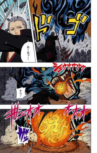 Yugito vs Konan Img-2446
