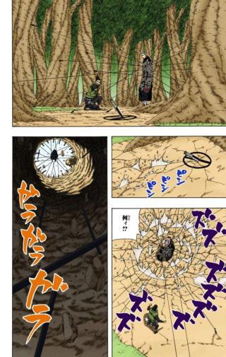 Hidan vs Jūken. Quem vence? - Página 2 Img-2479