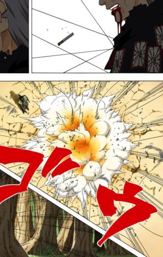 Hidan vs Jūken. Quem vence? - Página 2 Img-2480