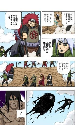Sasori vence Kakuzu e eu posso provar! - Página 2 Img-2487
