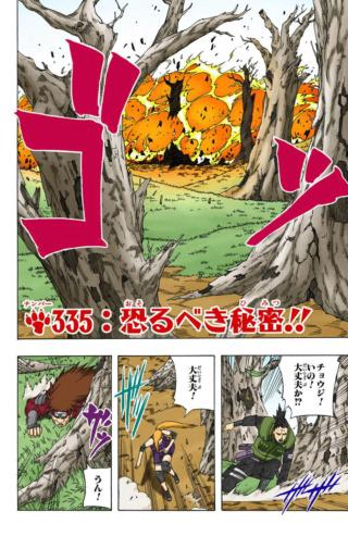 Sasori vence Kakuzu e eu posso provar! - Página 2 Img-2490