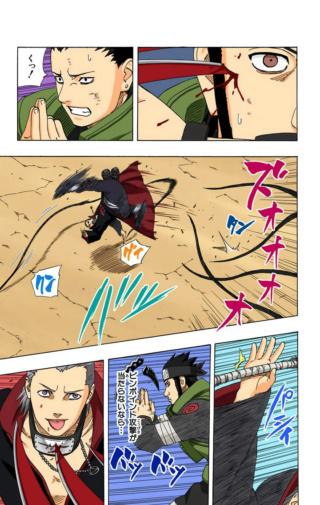 Kimimaro vs Hidan Img-2811