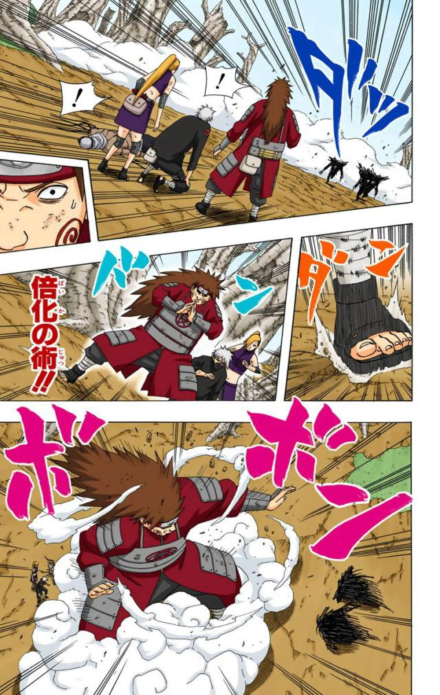 Kakuzu vs Minato vivo - Página 2 Recei202