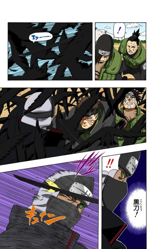 Kakuzu vs Minato vivo - Página 2 Recei205