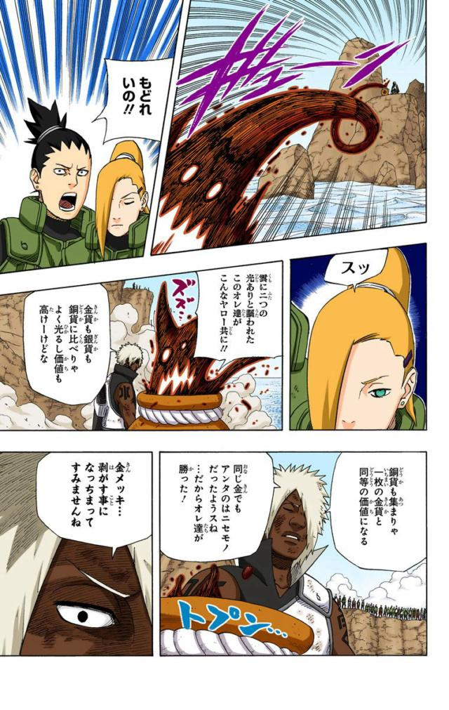 Karin Uzumaki, Konan, Mei Terumi, Sakura Uchiha, Tsunade Senju e Yugito Ni Vs Sandaime Raikage - Página 4 Recei217