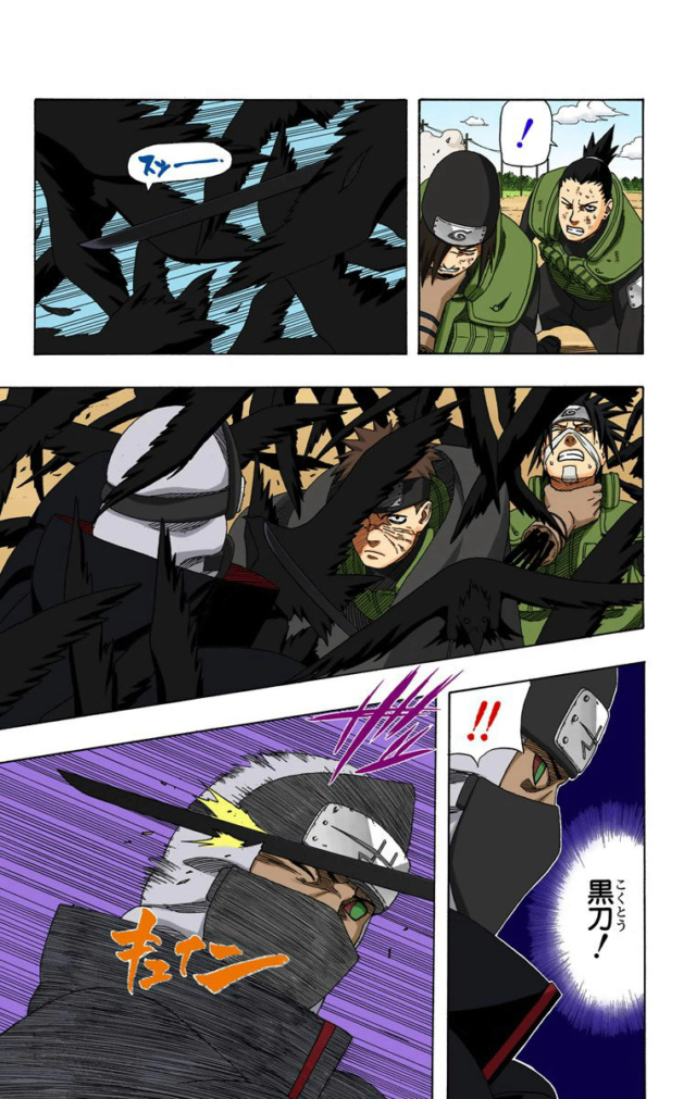 Hiashi vs Kakuzu - Página 2 Recei391