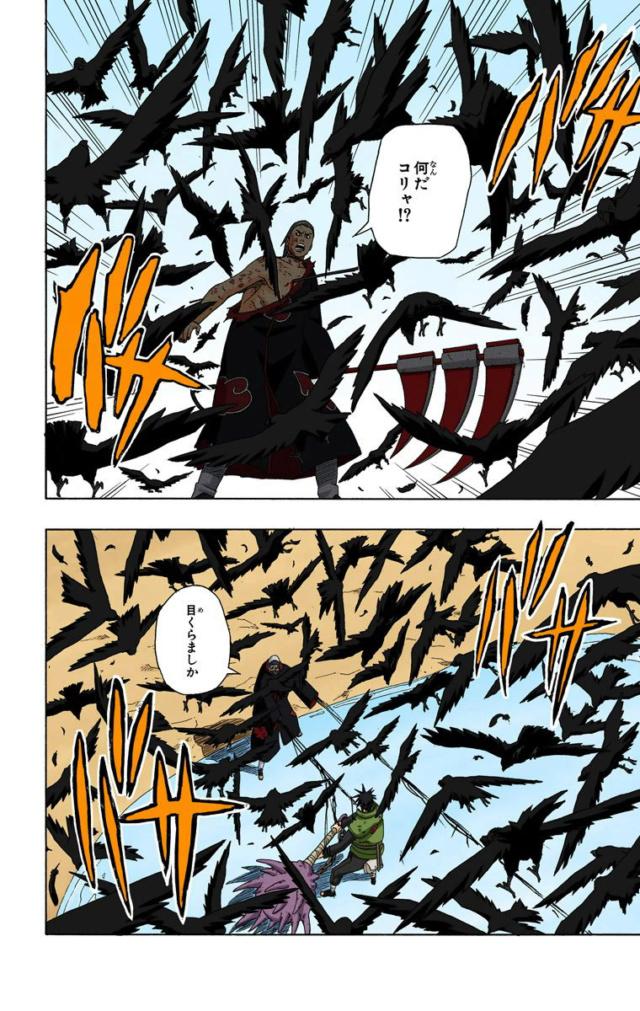 Hiashi vs Kakuzu - Página 2 Recei392