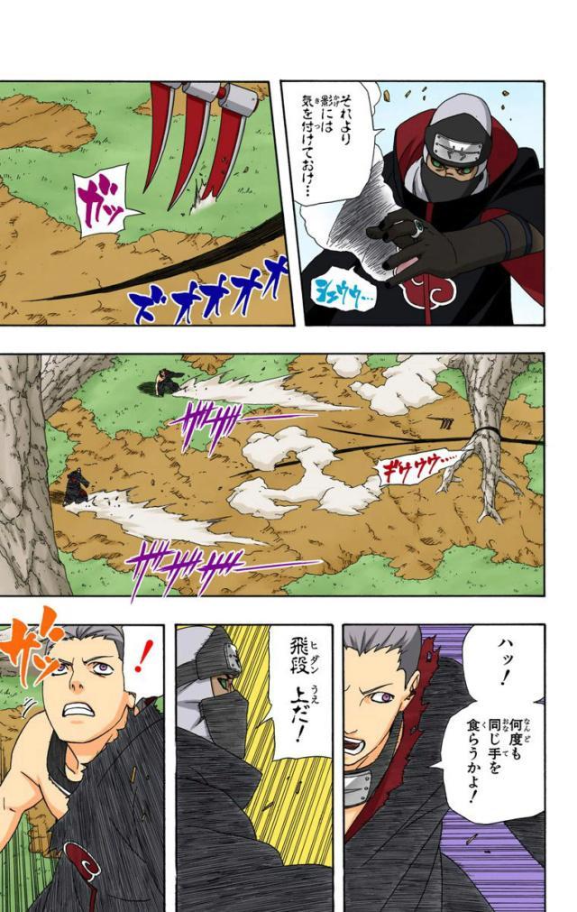 Hiashi vs Kakuzu - Página 2 Recei393