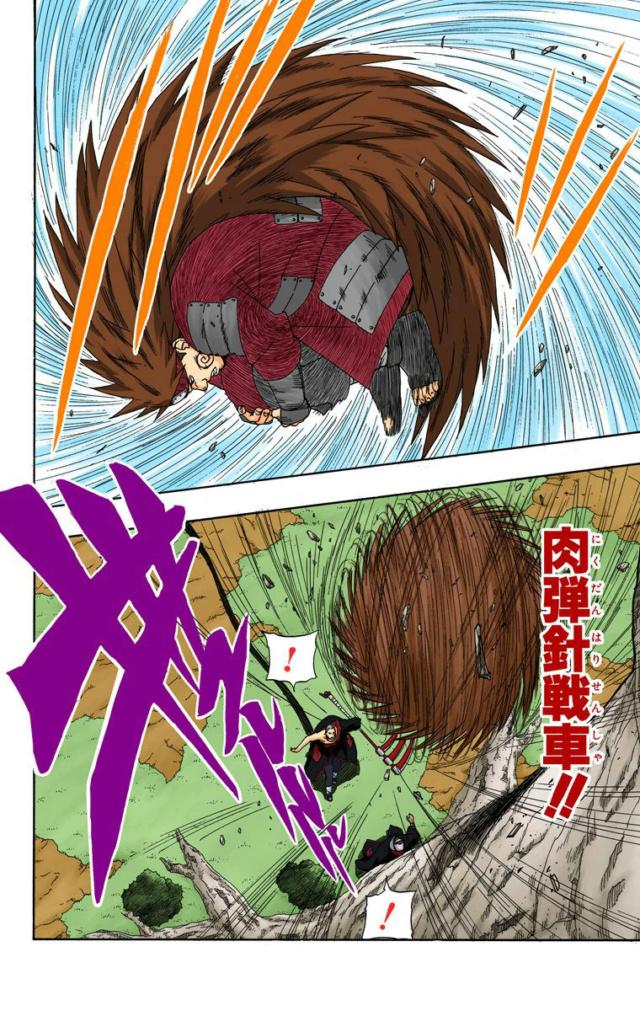 Hiashi vs Kakuzu - Página 2 Recei395