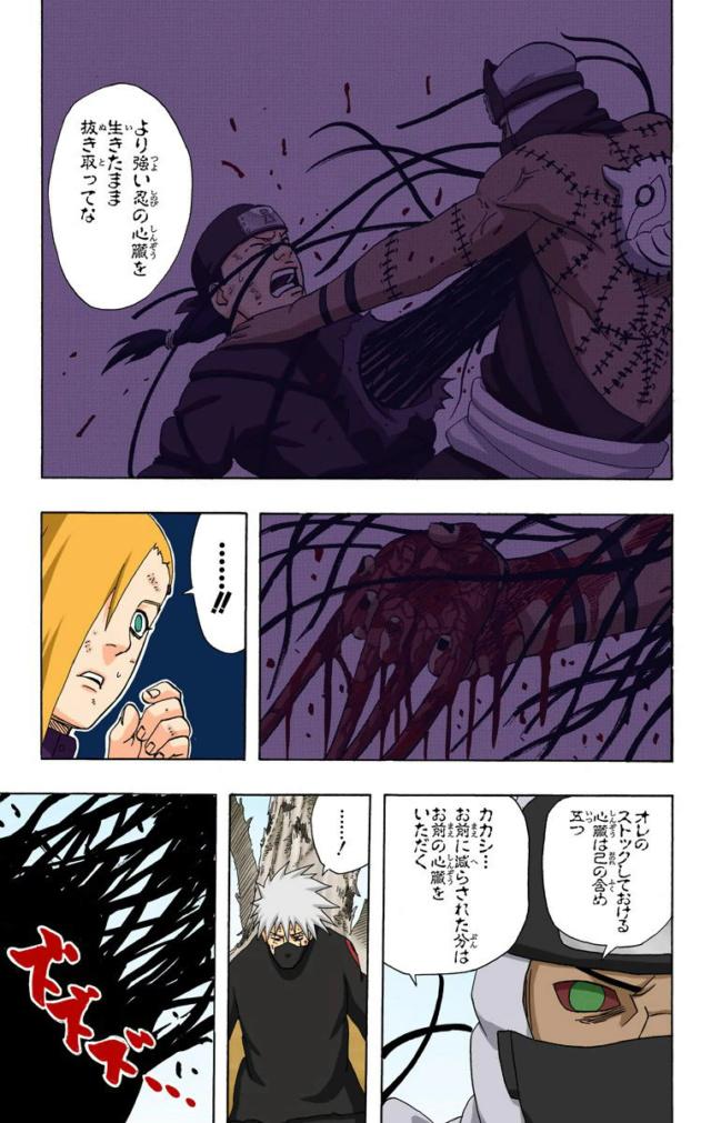 Hiashi vs Kakuzu - Página 2 Recei398