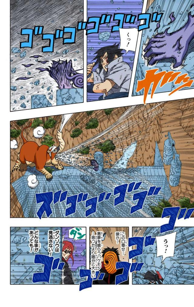 Konan vs Danzo Recei488