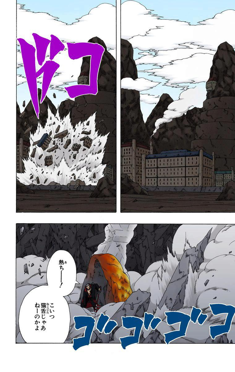 Kakuzu vs Minato vivo Receiv32