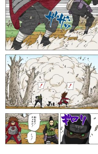 Chyio,mei e kurotsuchi vs hidan e kakuzu Receiv32