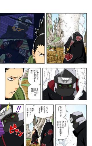 Chyio,mei e kurotsuchi vs hidan e kakuzu Receiv33